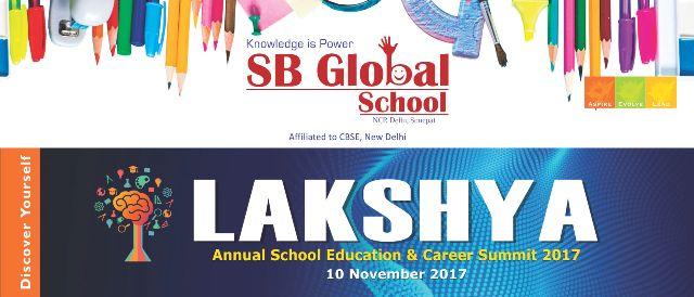 Lakshya 2017